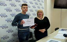 Криворожский школьник занял первое место на областном конкурсе эссе