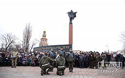 Торжества ко Дню освобождения Кривого Рога