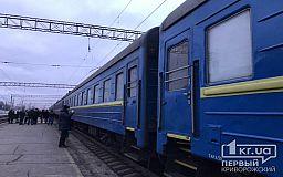 До 8 березня Укрзалізниця призначила 17 додаткових поїздів
