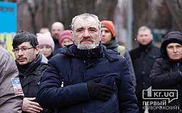 Онлайн Пам'ять полеглих у Дебальцевому вшановують бійці батальйону «Кривбас»