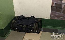 Криворожане сообщили правоохранителям о подозрительном пакете в центре города