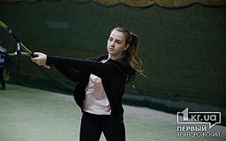 Криворожские школьники участвуют в чемпионате по теннису