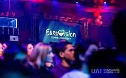 Группа из Кривого Рога на песенный конкурс в Израиль не едет