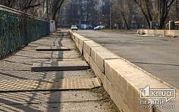 В корректировке нуждается проект капремонта моста через Ингулец