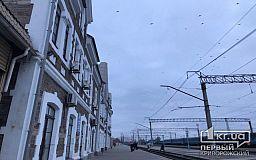 Какой будет погода в Кривом Роге и что советуют астрологи 26 февраля