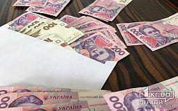 Директора коммунального криворожского ритуального агентства подозревают в коррупции