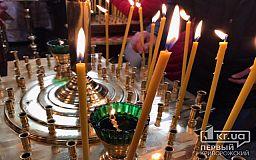 Первая церковь Криворожской епархии УПЦ перешла в ПЦУ