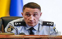 Мы - вне политики, а флаг Украины - выше любого политического, - начальник Криворожского отдела полиции обратился к горожанам