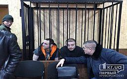 Первое закрытое судебное заседание по делу убитого криворожского студента отложили из-за неявки адвоката