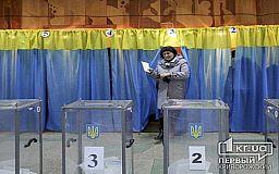 Куда и когда обращаться переселенцам и избирателям, которые не могут проголосовать по месту прописки