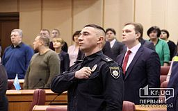 Рассмотрели, но не поддержали резолюцию о недоверии начальнику Криворожского отдела полиции