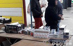 Криворожские правоохранители предотвратили незаконную торговлю сигаретами