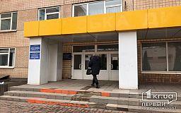 В коммунальную собственность Кривого Рога принято 14 медучреждений