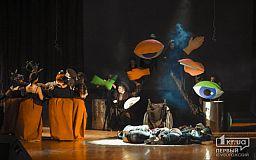 Актори інклюзивного театру з Кривого Рогу виступили у театрі на Подолі