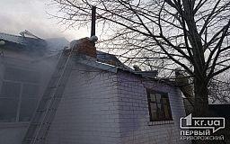 В Софиевском районе горел детский сад