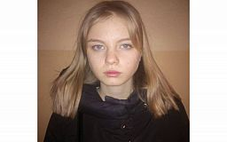 В Кривом Роге без вести пропала девушка-подросток