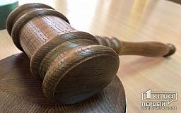 Только 35% судебных дел, касающихся насилия в семье, решились в пользу пострадавших криворожан
