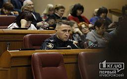 Начальник областной полиции доволен работой коллеги в Кривом Роге