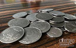 Теперь украинцы не могут использовать монеты по 1, 2 и 5 копеек для наличного расчета