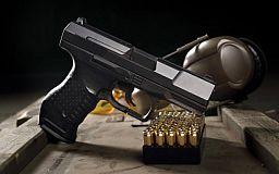 Криворожане могут добровольно сдать оружие и избежать уголовной ответственности