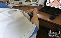 Криворожская детская больница ещё не получила паспорт готовности к отопительному сезону