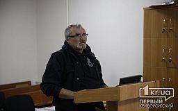 В криворожском суде без потерпевшей рассматривали дело, открытое после происшествия на авторалли