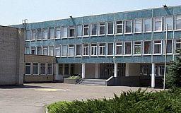 Столовая криворожской школы 118, у учеников которой обнаружили кишечную инфекцию, продолжает работать