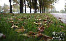 Какой будет погода в Кривом Роге 3 октября и что советуют астрологи