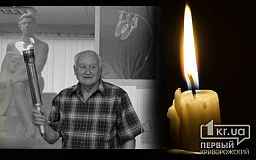 Скончался известный криворожский спортивный фотограф