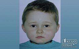 Это космическая сумма, - мама криворожанина просит помочь собрать средства на лечение 4-летнего сына