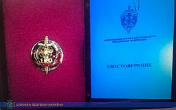 Пропагандиста «русского мира», завербованного ФСБ, разоблачили контрразведчики СБУ в Днепропетровской области