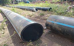 Кривбассводоканал заявил, что их трубу повредили «тепловики»