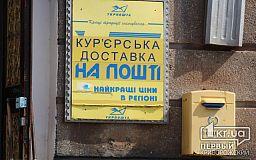 Анонсовано часткову приватизацію Укрпошти та Укрзалізниці