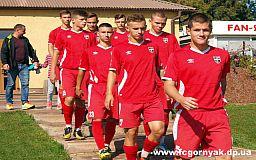 Первое поражение в сезоне потерпел криворожский «Горняк U-19»