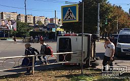 ДТП на Даманском в Кривом Роге: легковушка перевернулась на бок