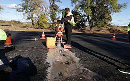 На Криворожской трассе в усиленном режиме ремонтируют дорогу