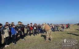 Під Кривим Рогом відбулися Всеукраїнські військово-патріотичні ігри для учнів сільських шкіл