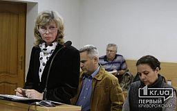 В суде допросили первую свидетельницу по делу маленькой криворожанки Амины Менго