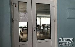 Сухий пайок та профілактичні заходи у харчоблоці: у криворізькій школі №118 закрили їдальню