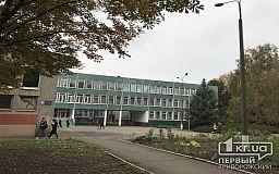 Ученики  школы №118 в Кривом Роге заразились норовирусом из-за нарушений санитарных норм в пищеблоке