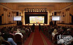 Нагрудными знаками и почетными грамотами наградили криворожских педагогов накануне профессионального праздника