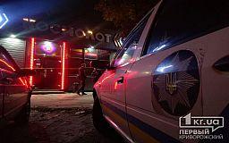 Криворожская полиция проверяет игорное заведение на Горняцком