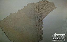В криворожском дворце детского и юношеского творчества «Горицвіт» потрескались стены и сыплется потолок