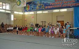 Криворожские акробаты завоевали медали на городских соревнованиях