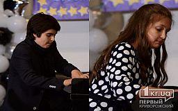 Талановиті піаністи з Кривого Рогу зайняли перші місця на Міжнародному фестивалі-конкурсі