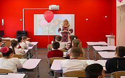 Інспекторські перевірки та атестація навчальних закладів тепер у минулому: у Дніпрі запрацювало управління Державної служби якості освіти