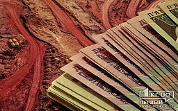 За 8 месяцев в бюджет Кривого Рога поступило почти 2 миллиона гривен благодаря реализации программы развития промышленного туризма