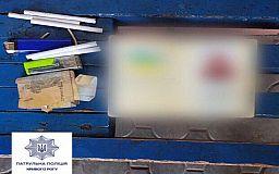 В Кривом Роге копы задержали мужчину с поддельным паспортом