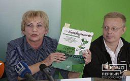 О «подводных камнях» при установке насосов воды в домах, рассказала одна из членов кривожского ОСМД