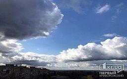 Погода в Кривом Роге и гороскоп для горожан